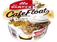 れん乳アイス カフェフロート